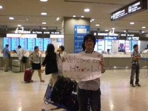 Narita - Tokyo, Jun 2009. Airport Reception