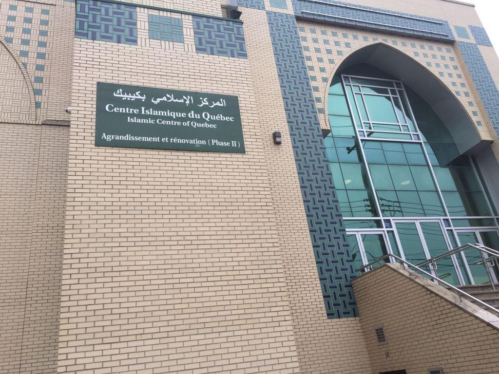 Islamic Center of Quebec